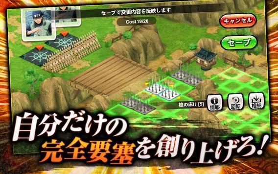 NARUTO X BORUTO 忍者BORUTAGE captura de pantalla 7