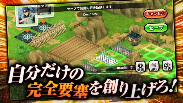 NARUTO X BORUTO 忍者BORUTAGE スクリーンショット 14