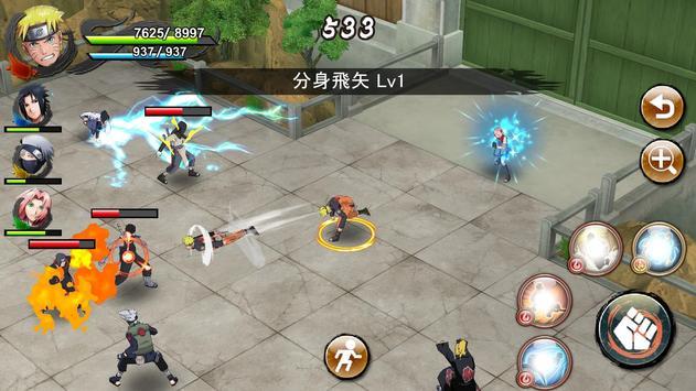 NARUTO X BORUTO 忍者BORUTAGE captura de pantalla 14