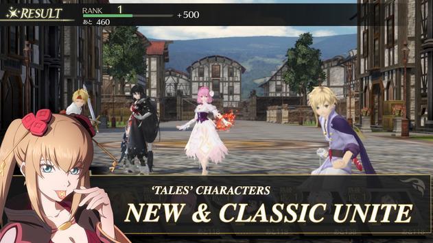 TALES OF CRESTORIA screenshot 20