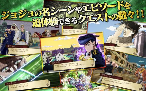 ジョジョの奇妙な冒険 ダイヤモンドレコーズ Reversal スクリーンショット 3