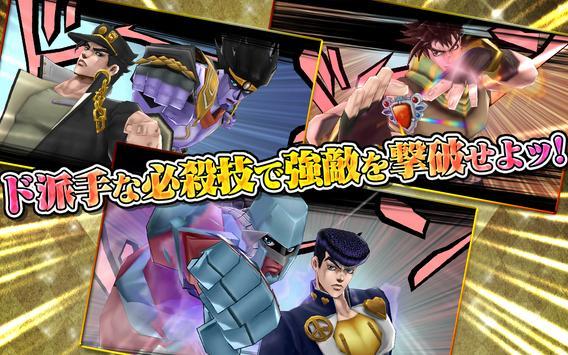 ジョジョの奇妙な冒険 ダイヤモンドレコーズ Reversal スクリーンショット 5