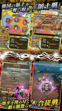 キングダム セブンフラッグス screenshot 14