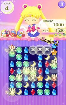 美少女戦士セーラームーン セーラームーンドロップス screenshot 5