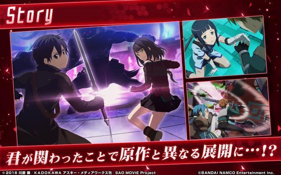 ソードアート・オンライン インテグラル・ファクター(SAOIF) imagem de tela 7