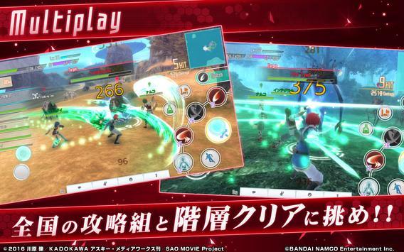 ソードアート・オンライン インテグラル・ファクター(SAOIF) imagem de tela 8