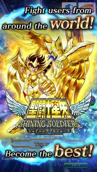 SAINT SEIYA SHINING SOLDIERS poster