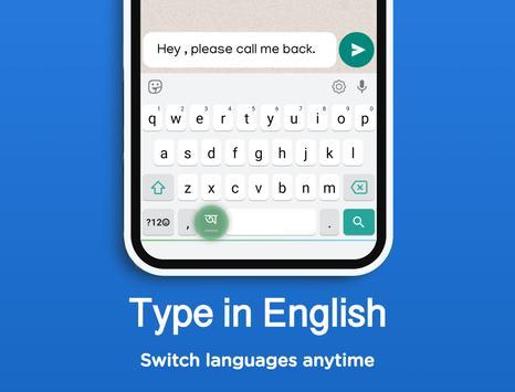 Bangla Keyboard syot layar 5