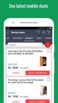 Best Offers Deals Coupon India screenshot 1