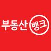부동산뱅크 icon