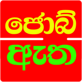 Job Atha icon