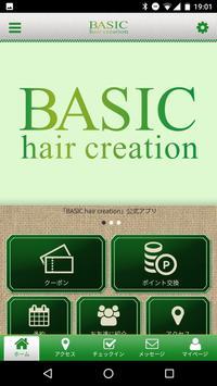 島根県松江市のBASIChaircreationの公式アプリ poster