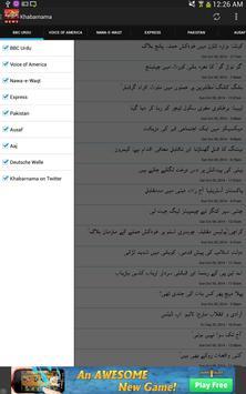 Khabarnama screenshot 7
