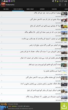 Khabarnama screenshot 8