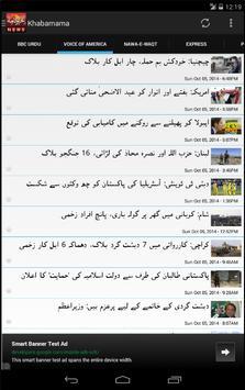Khabarnama screenshot 10