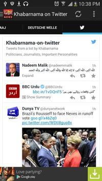 Khabarnama screenshot 3