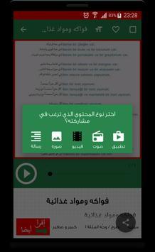 تعلم اللغة التركية screenshot 14