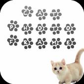 Cat Photo Frame icon