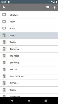 русские газеты screenshot 7