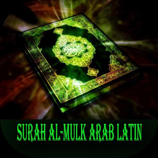 Surat Al Mulk Arab Latin Dan Artinya For Android Apk Download