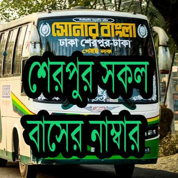 SHERPUR ALL BUS NUMBER poster