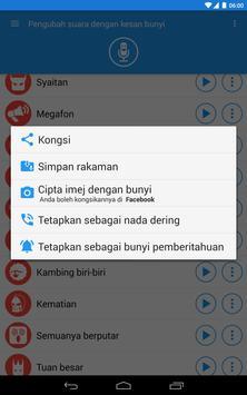 Pengubah suara dengan kesan screenshot 11