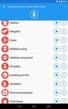 Pengubah suara dengan kesan screenshot 16
