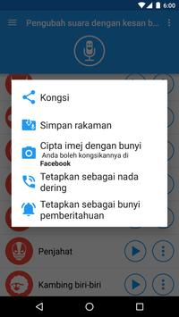 Pengubah suara dengan kesan screenshot 4
