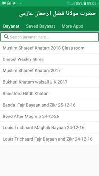 Rahmaniyyah screenshot 3