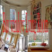 living room bay window icon