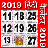 Hindi Calender 2019 ícone