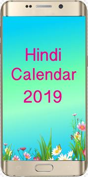 Hindi Calender 2019 Cartaz