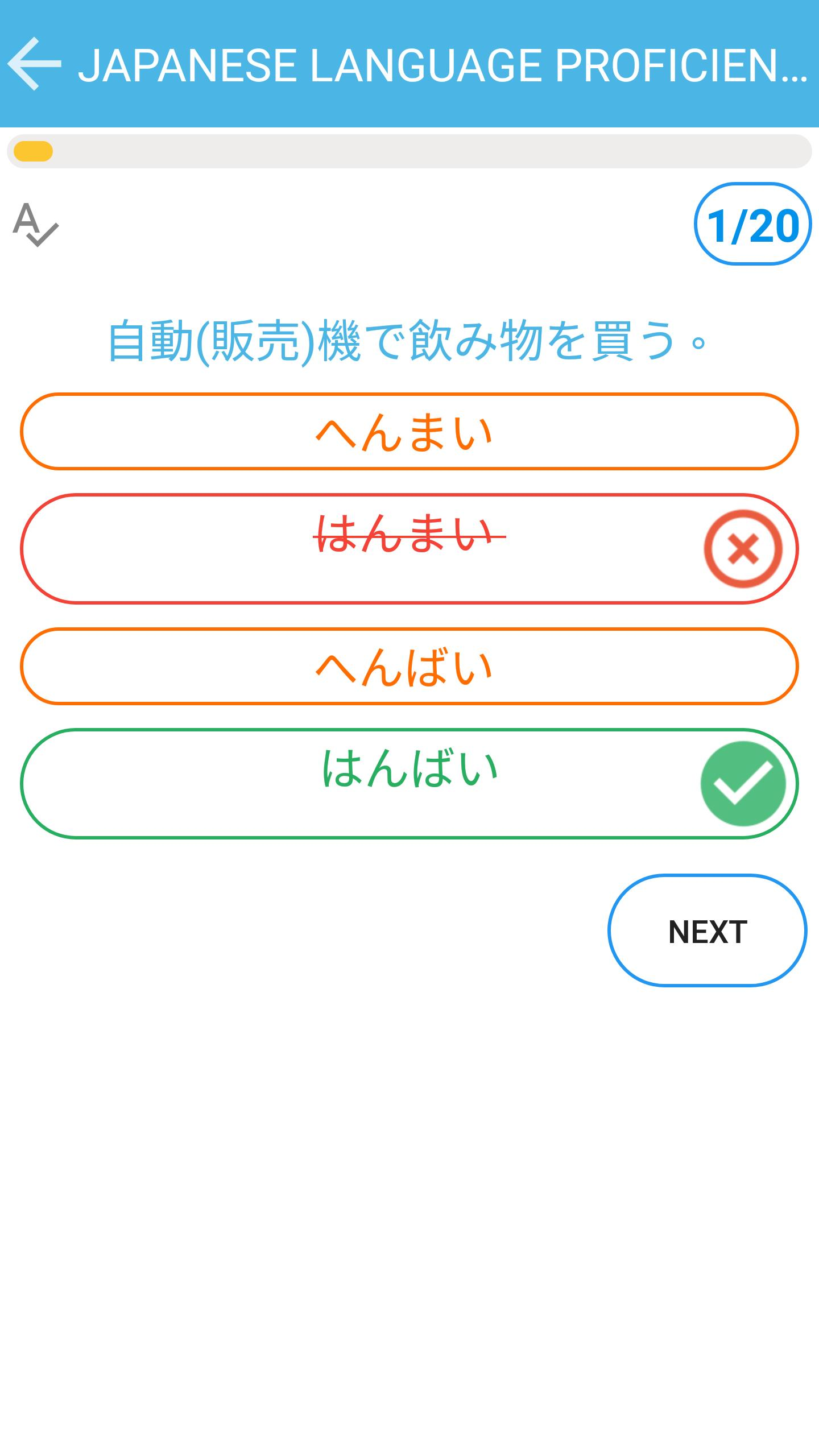Japanese Language Proficiency (JLPT) N4 Test for Android - APK Download