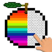 Livre De Coloriage Pixel Art Couleur Par Numero Pour