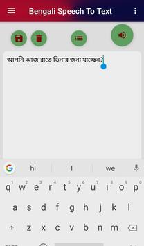 Bengali Speech To বাংলা Text [বাংলায় কথা বল] screenshot 2