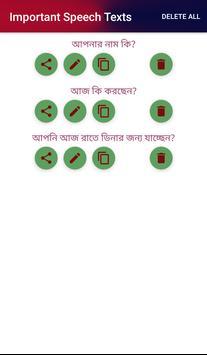 Bengali Speech To বাংলা Text [বাংলায় কথা বল] screenshot 4