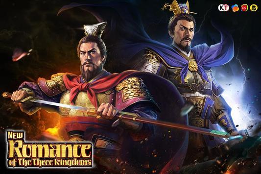 New Romance of the Three Kingdoms पोस्टर