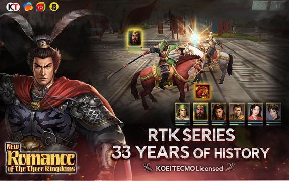 New Romance of the Three Kingdoms स्क्रीनशॉट 16