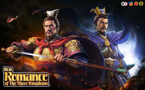 New Romance of the Three Kingdoms स्क्रीनशॉट 10