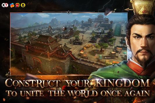 New Romance of the Three Kingdoms स्क्रीनशॉट 4