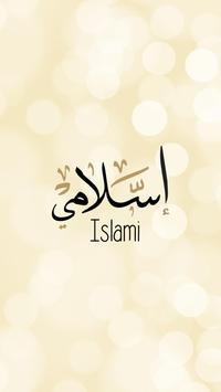 Islami poster