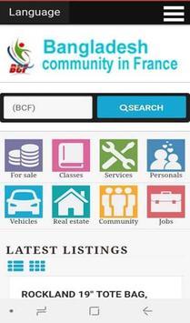 BCF – Bangladesh Community in France screenshot 1