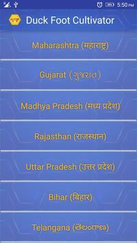 Mahindra YUVO gear App screenshot 2