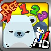 네모꼬미의 숫자섬모험 Free icon