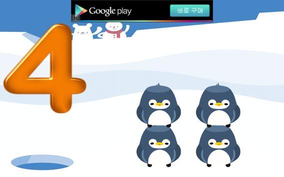네모꼬미의 숫자섬모험 Free screenshot 6