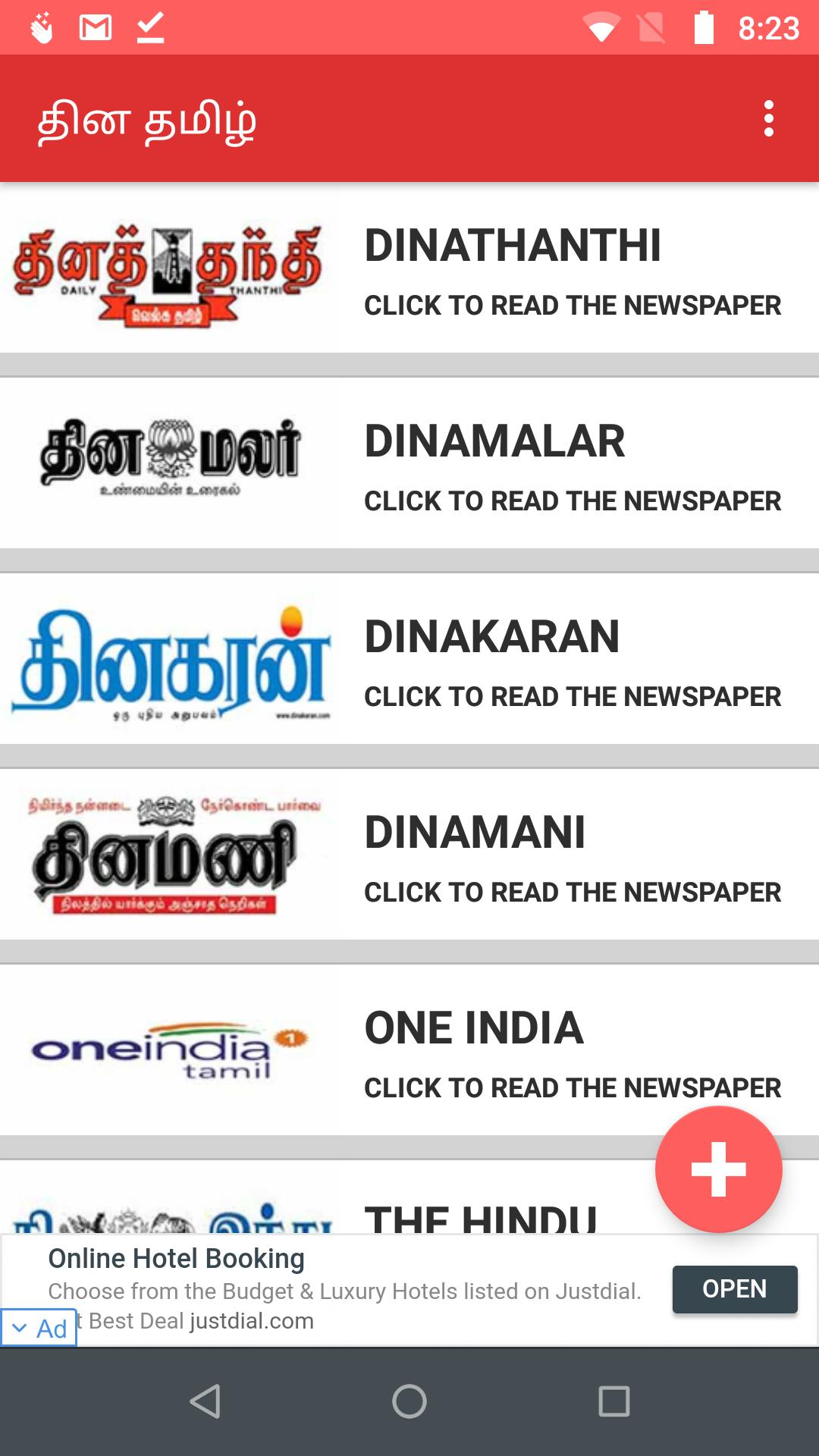 Daily Tamil News Papers for Android - APK Download