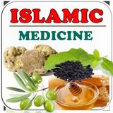 Islamic Medicines , Islamic treatment