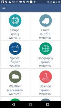 Word Book English To Lao screenshot 1