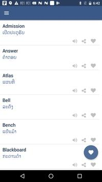 Word Book English To Lao screenshot 2