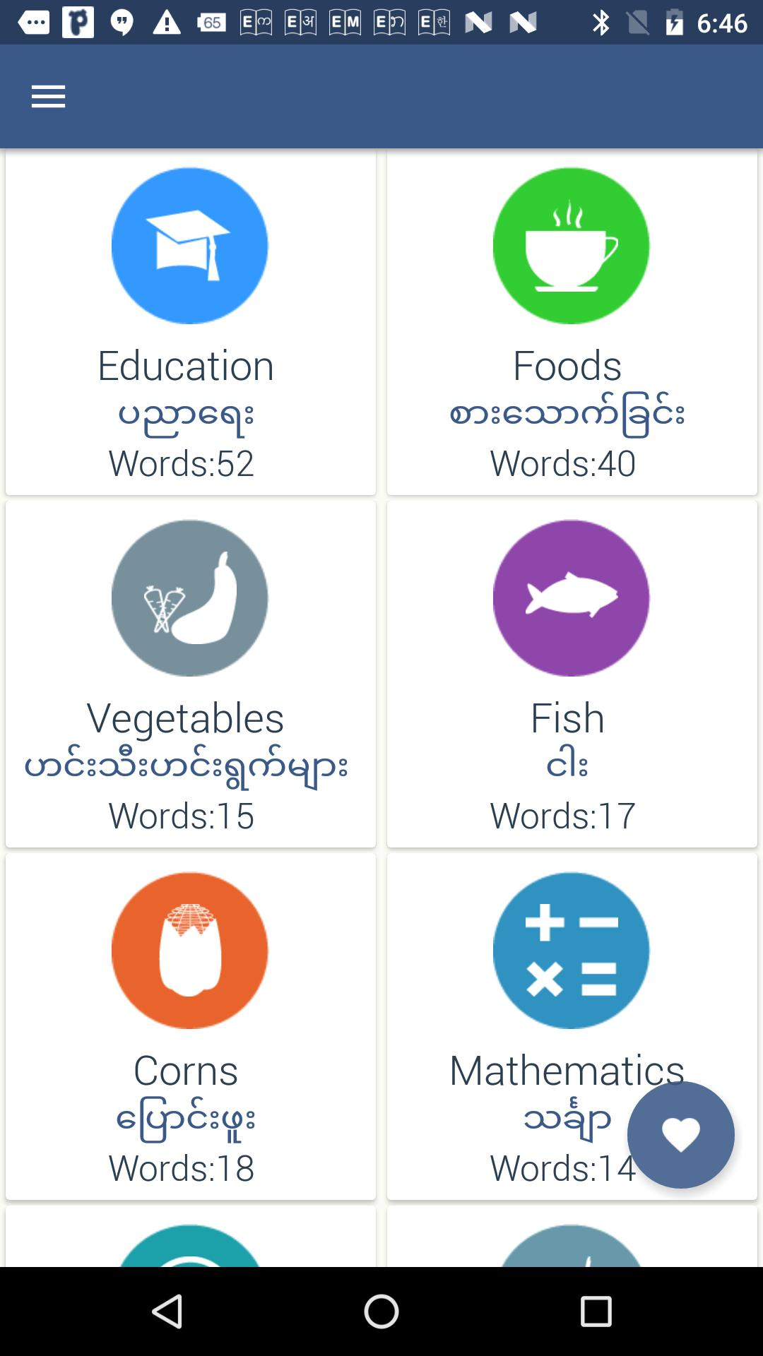 Word book English to Myanmar for Android - APK Download
